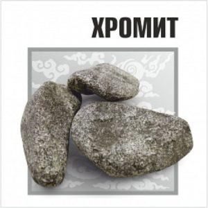 hromit-500x500